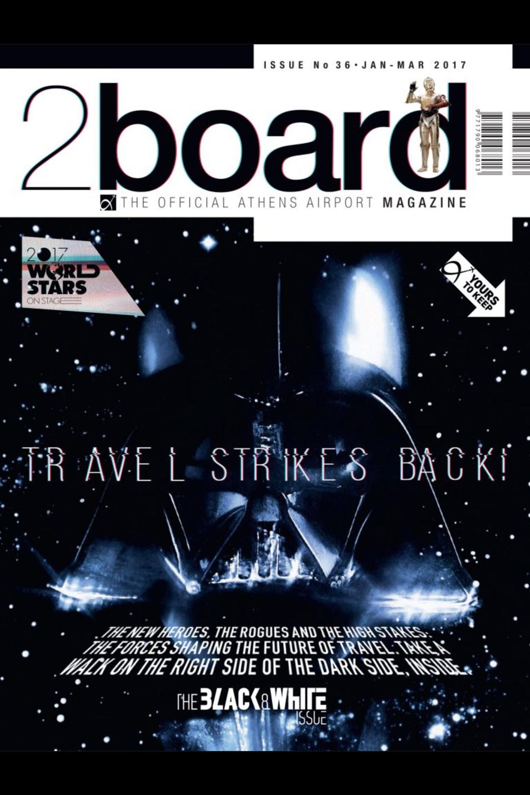 2Board